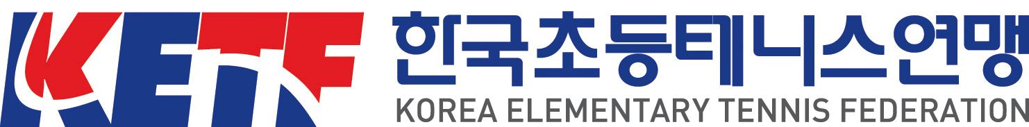 한국초등테니스연맹 로고