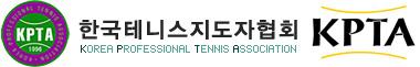 한국테니스지도자협회 로고